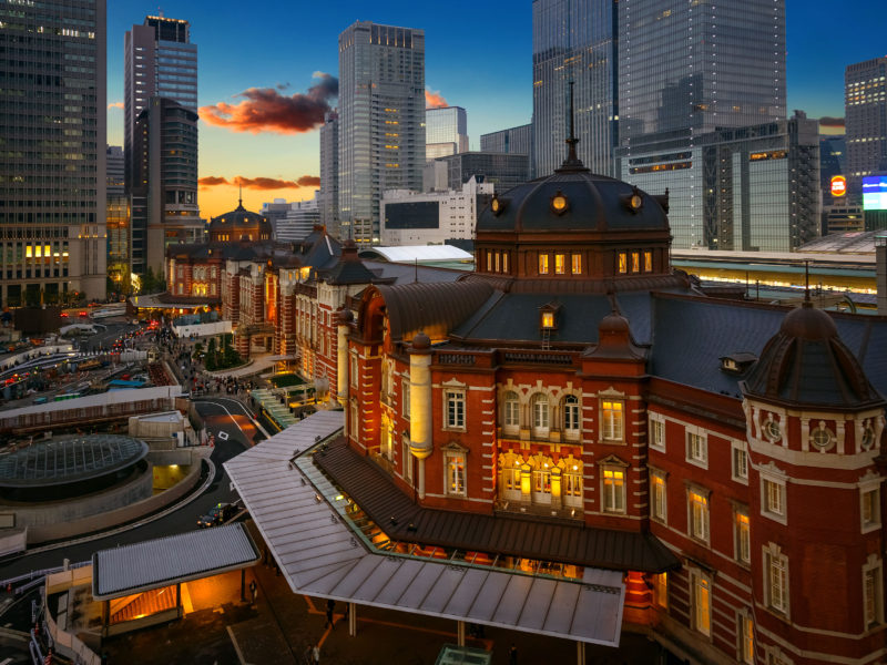 Tokyo Station 800x600 - About Us