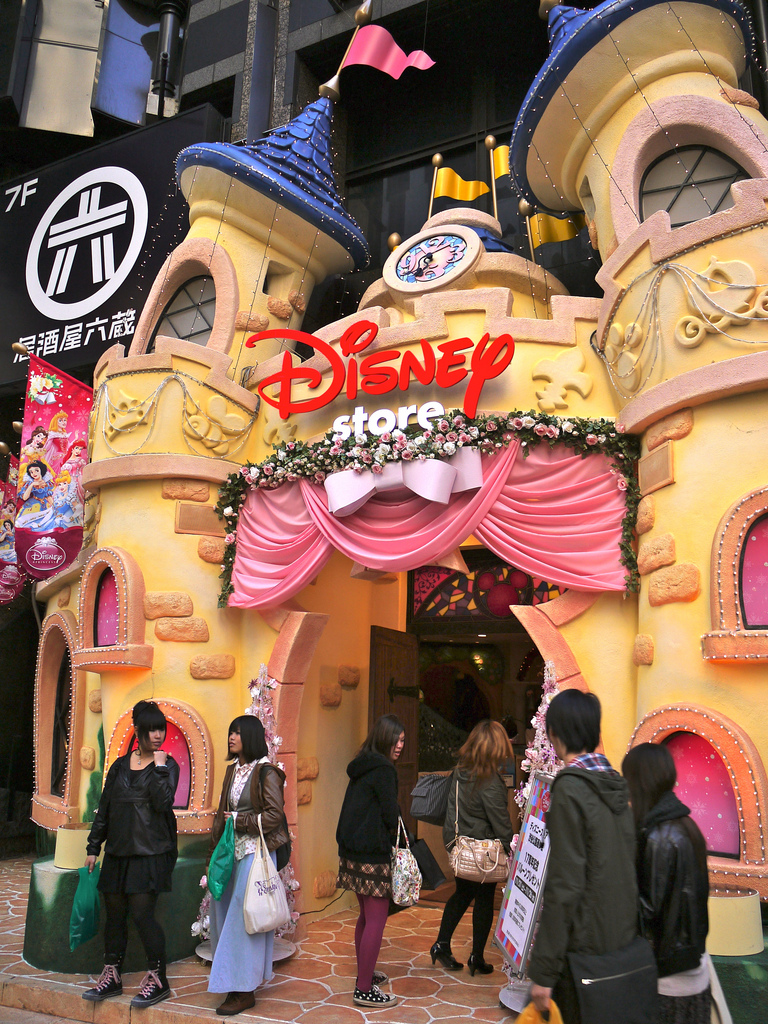 disney store 1 - Japan Theme Park Package