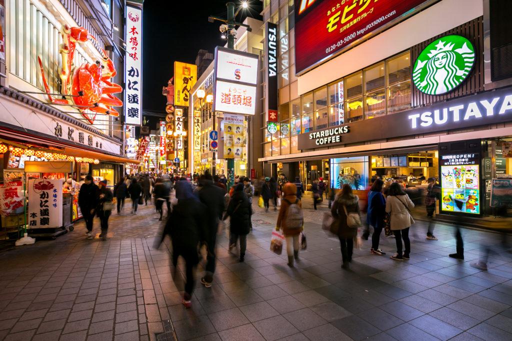 Dotonbori 1024x682 - Osaka