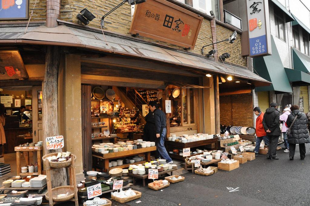 Kappabashi 1024x680 - Tokyo