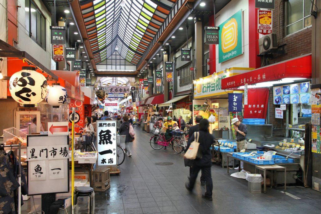 Kuromon Ichiba Market 1024x682 - Osaka