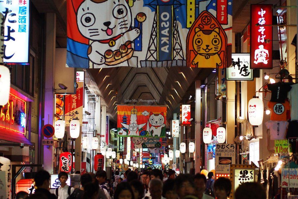 Shinsaibashi 2 1024x683 - Osaka