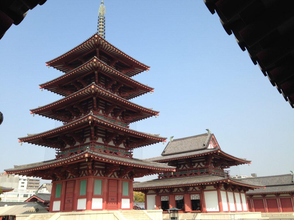 Shitennoji Temple 1024x768 - Osaka