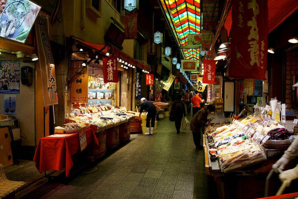 nishiki market 1024x683 - Kyoto